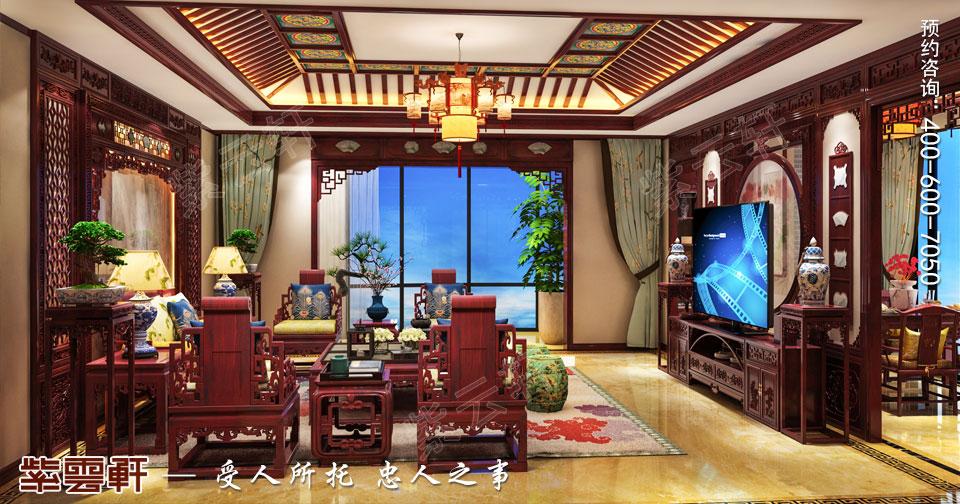 古典中式风格别墅装修起居室效果图