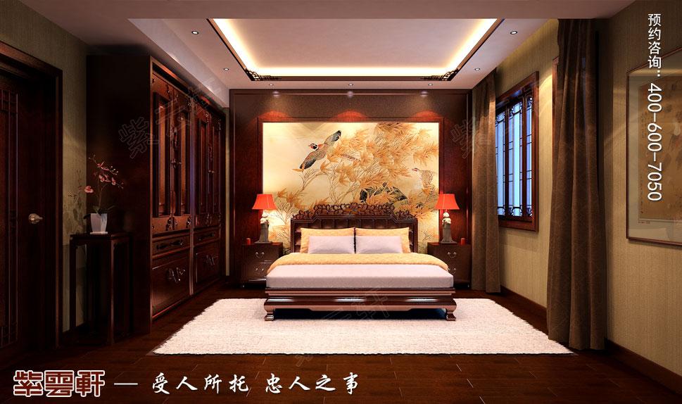 主卧室中式装修
