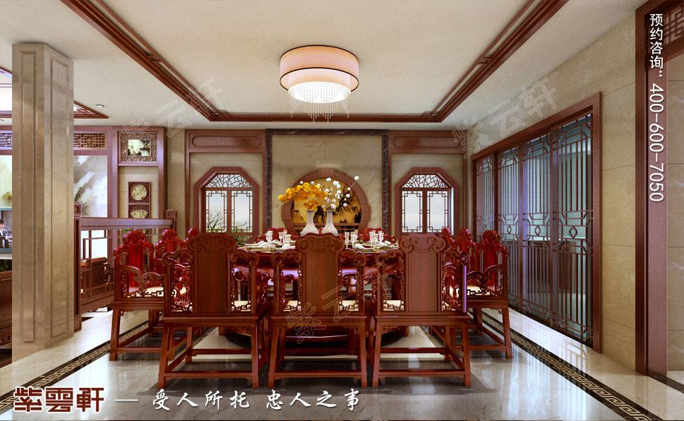 餐厅简约现代中式装修设计效果图