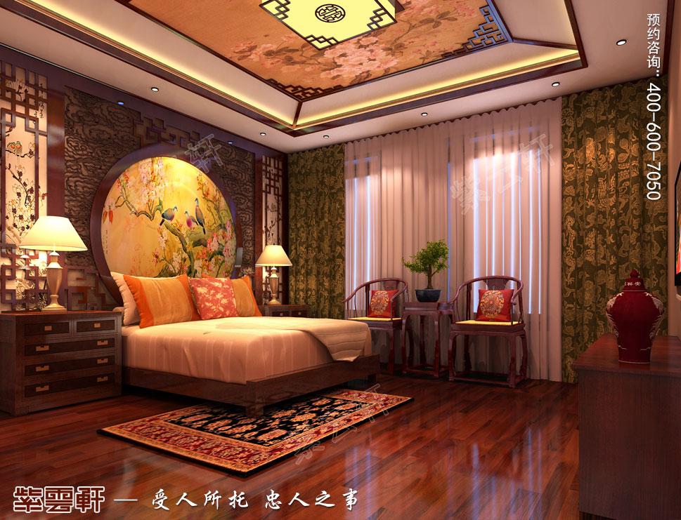 古典中式风格别墅<a href=http://www.bjzyxuan.com/laorenfang/ target=_blank class=infotextkey>老人房装修效果图</a>