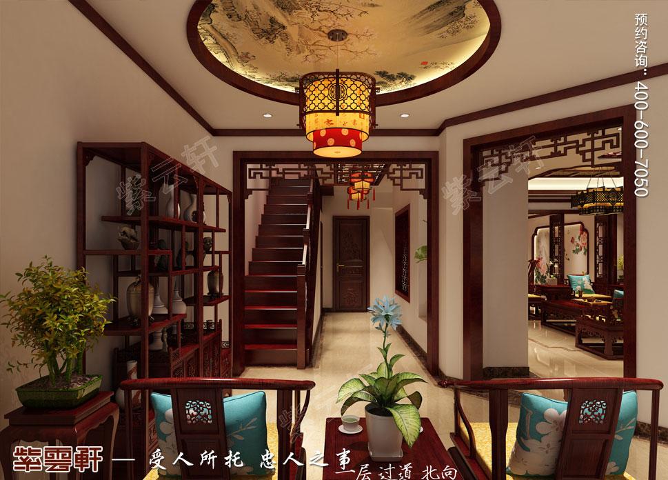 别墅过道古典中式装修风格