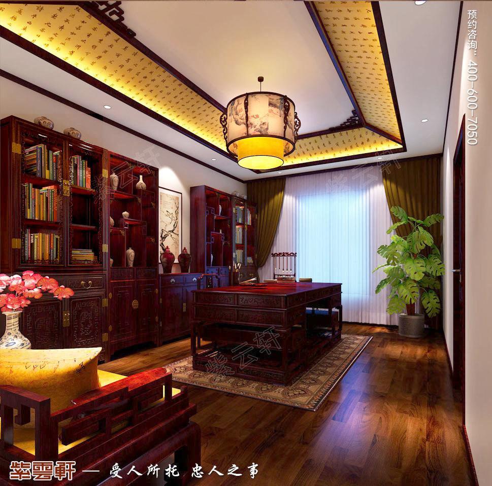 古典中式风格别墅书房装修效果图