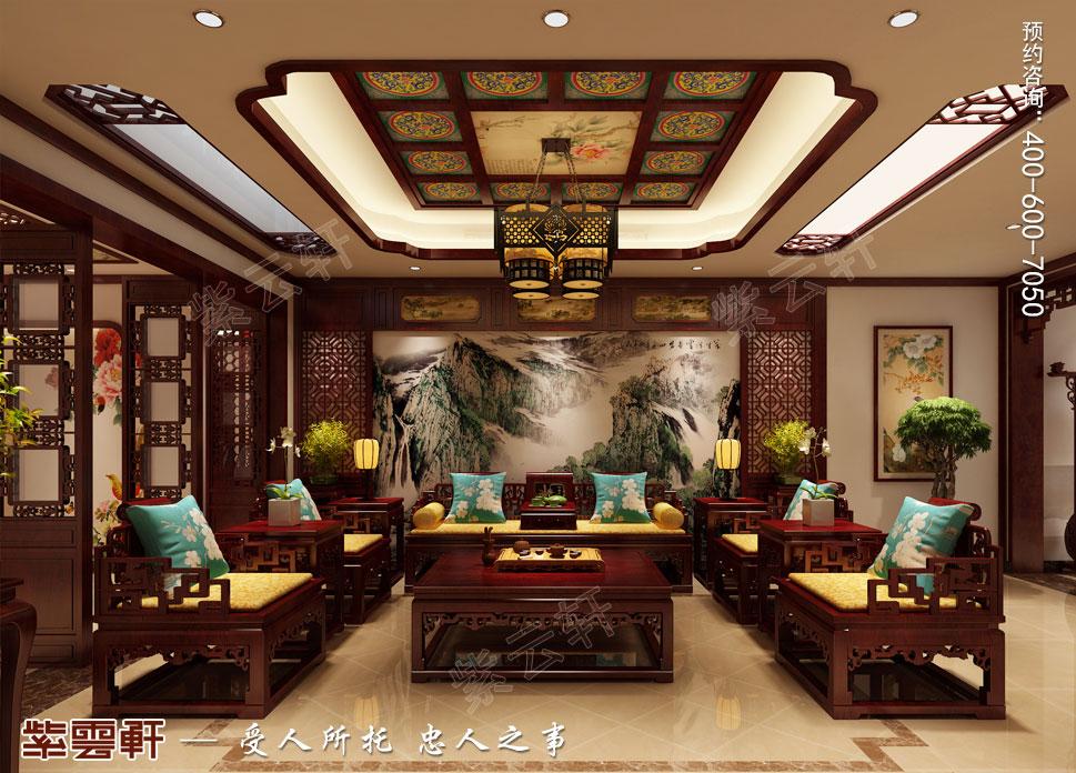 别墅客厅古典中式装修风格