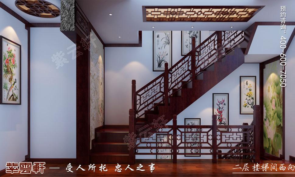 别墅楼梯间古典中式装修风格