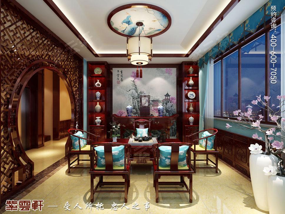 别墅茶室古典中式装修效果图