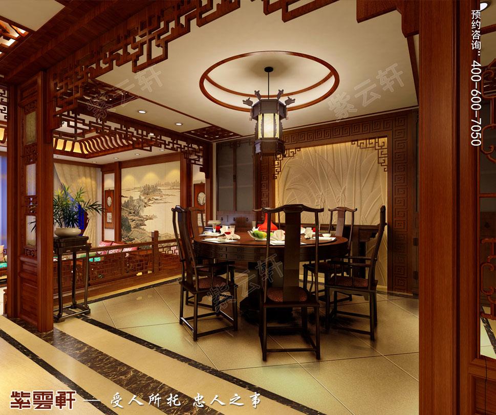 别墅餐厅简约古典中式装修图片