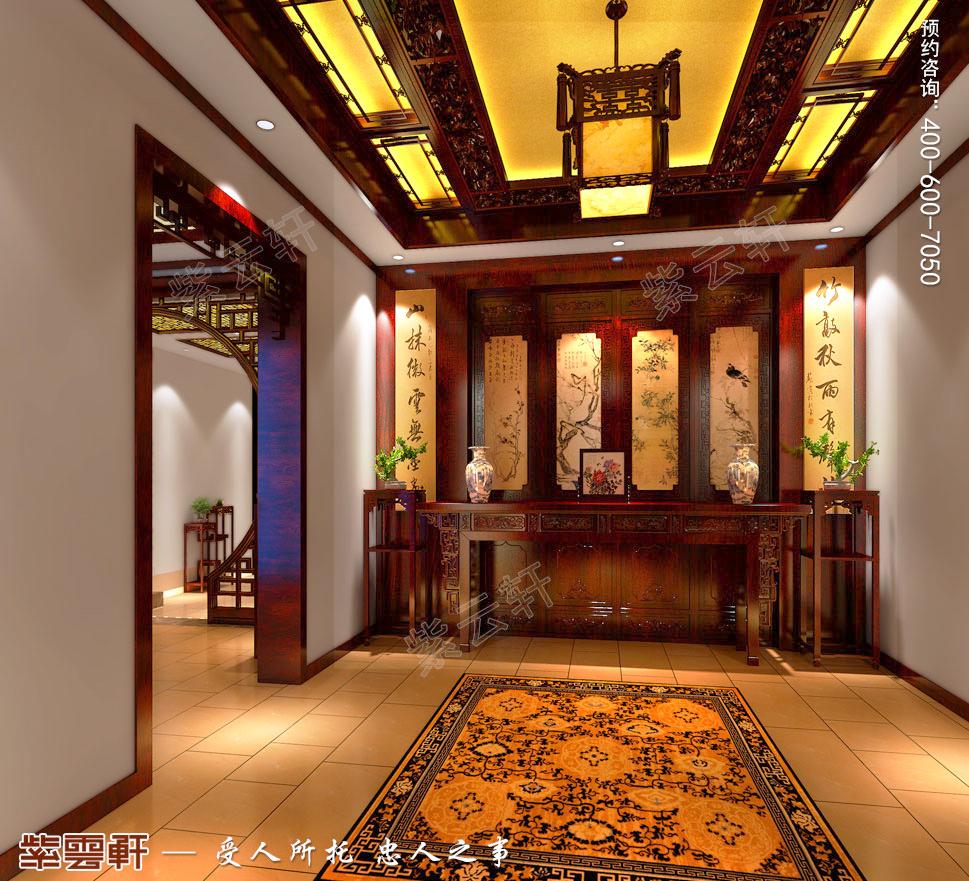 古典中式风格别墅<a href=http://www.bjzyxuan.com/xuanguanzhs/ target=_blank class=infotextkey>玄关装修效果图</a>