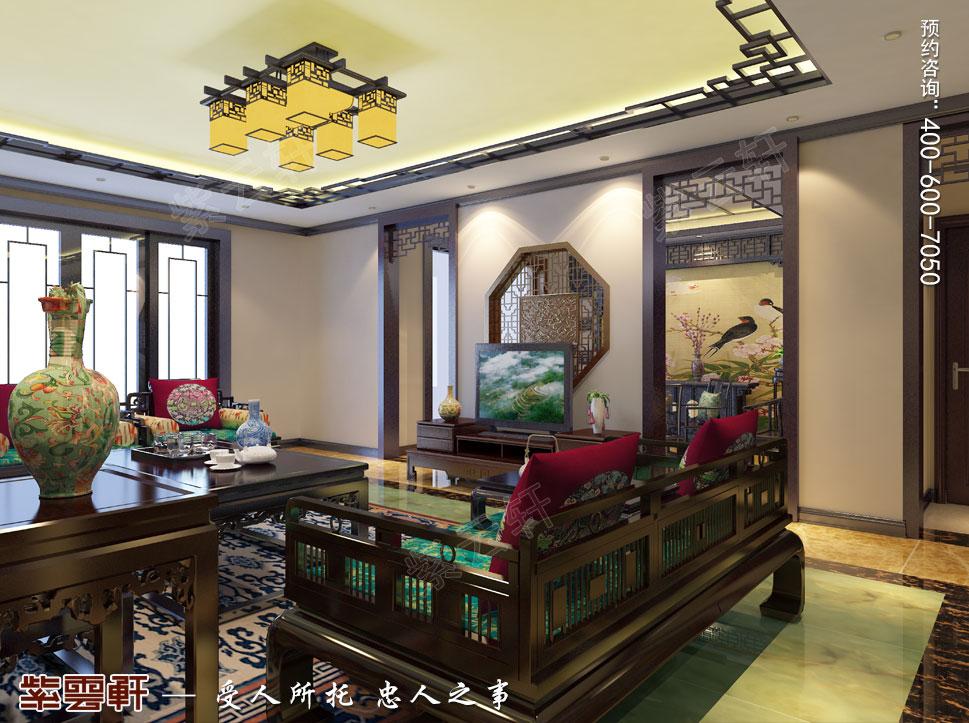 简约古典中式设计别墅客厅效果图