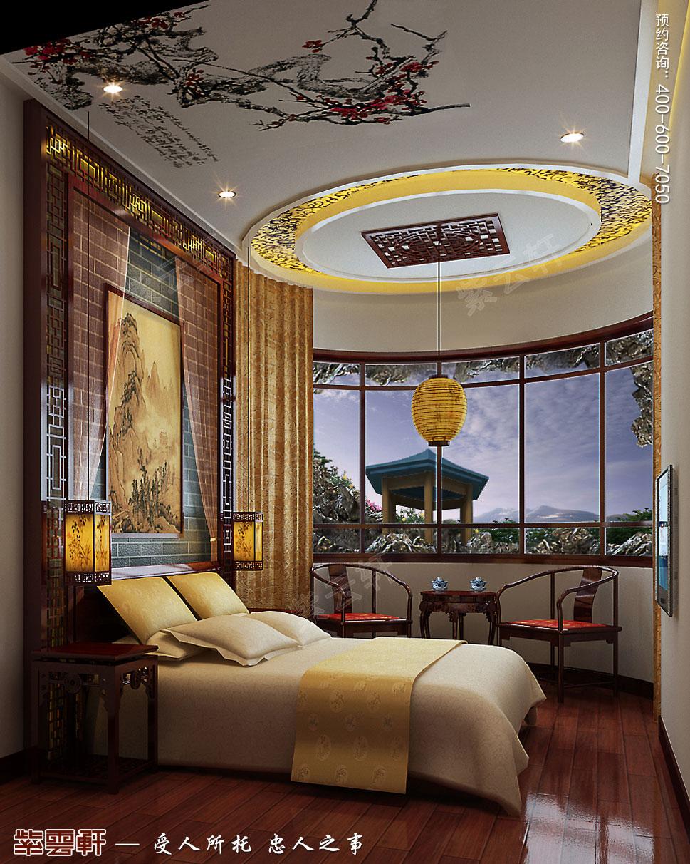别墅负一层客卧装修中式效果图