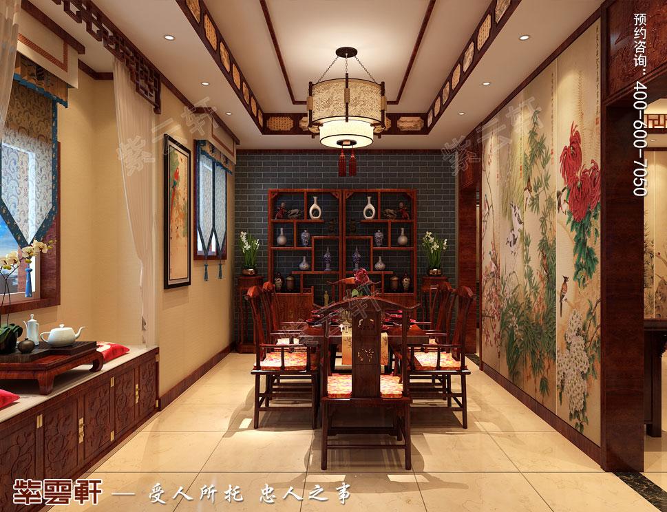 复古中式别墅<a href=http://www.bjzyxuan.com/canting/ target=_blank class=infotextkey>餐厅装修效果图</a>