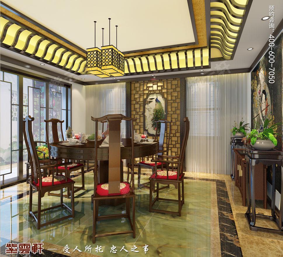 简约古典中式设计别墅餐厅效果图