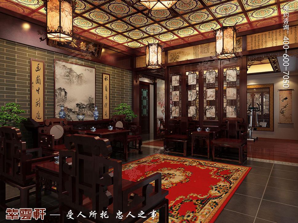 别墅负一层中堂装修中式效果图
