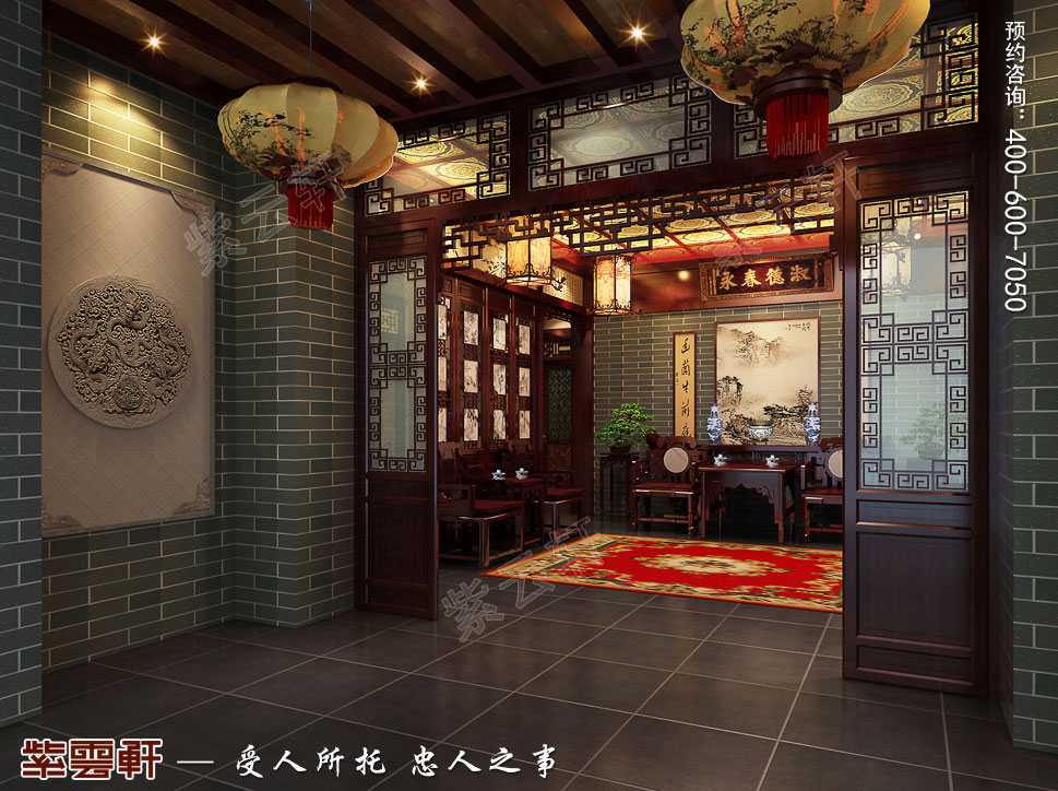 别墅负一层客厅装修中式效果图
