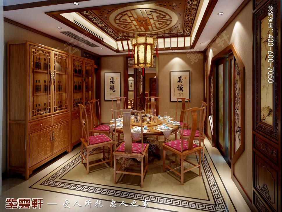 餐厅纯古典中式别墅装修效果图