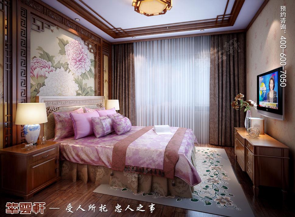 女儿房纯古典中式别墅装修效果图