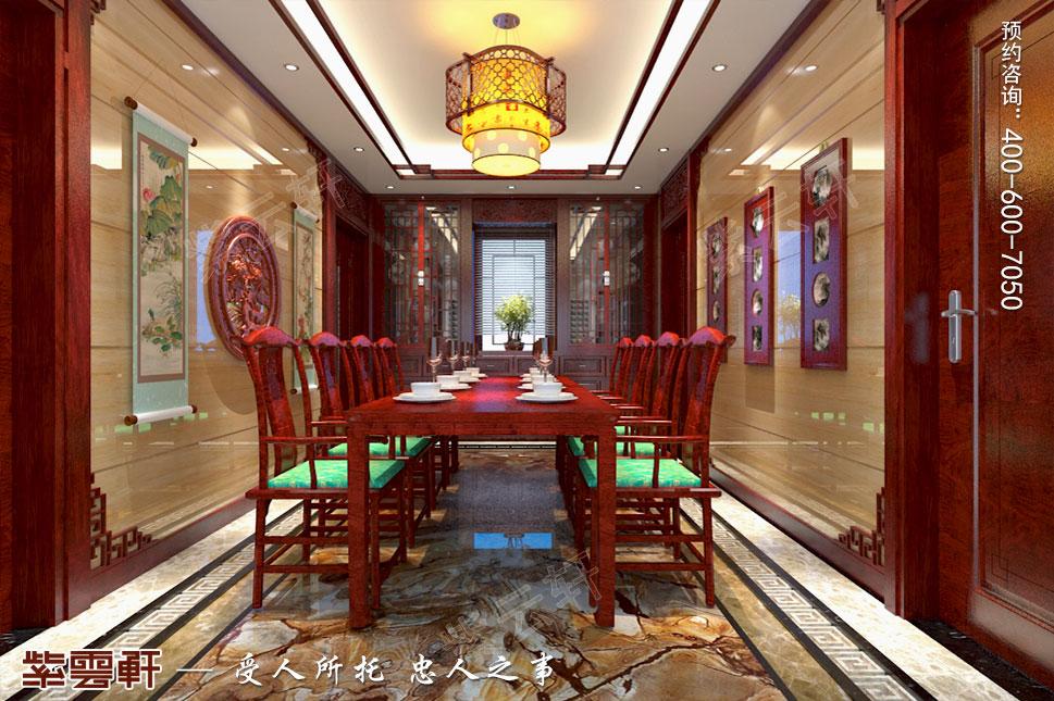 别墅中式装修餐厅.jpg