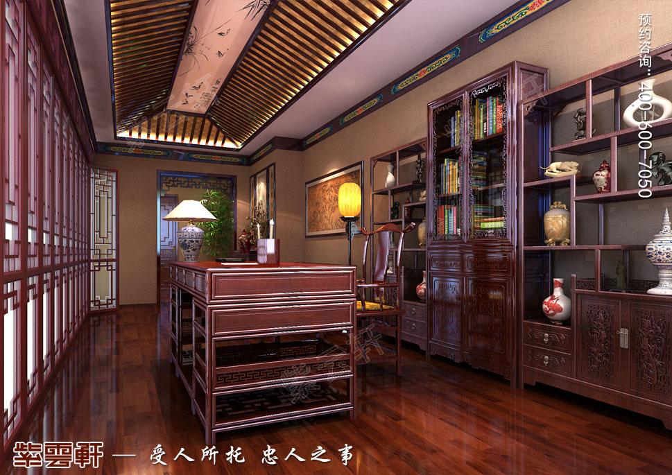 别墅书房古典中式装修风格