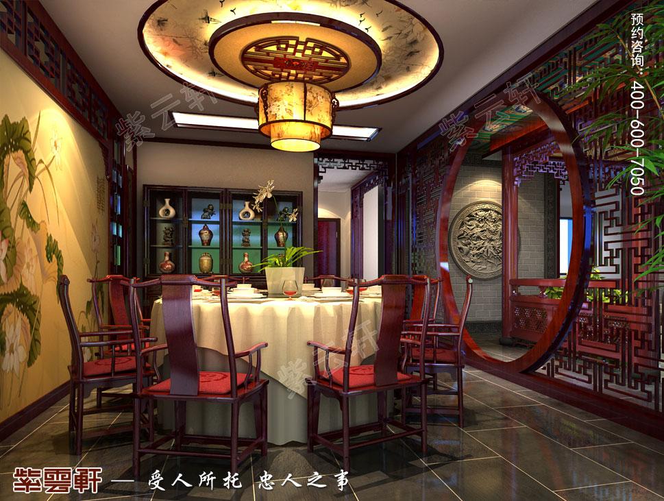 别墅餐厅古典中式装修风格