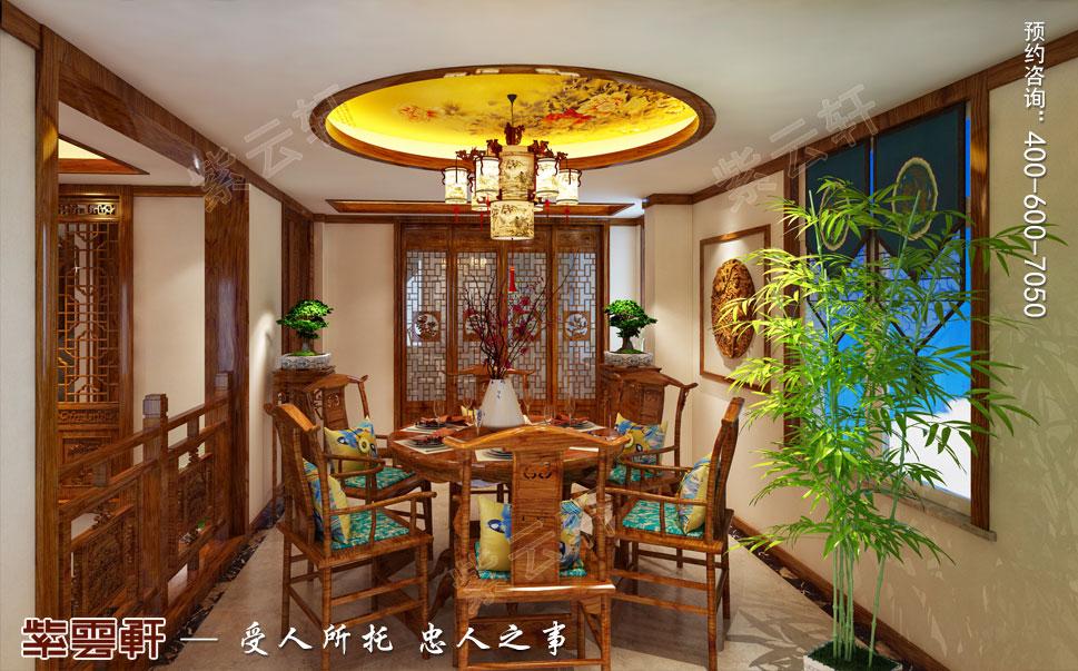别墅餐厅简约中式装修风格