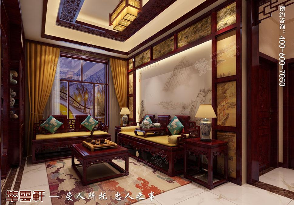 起居室古典中式装修效果图