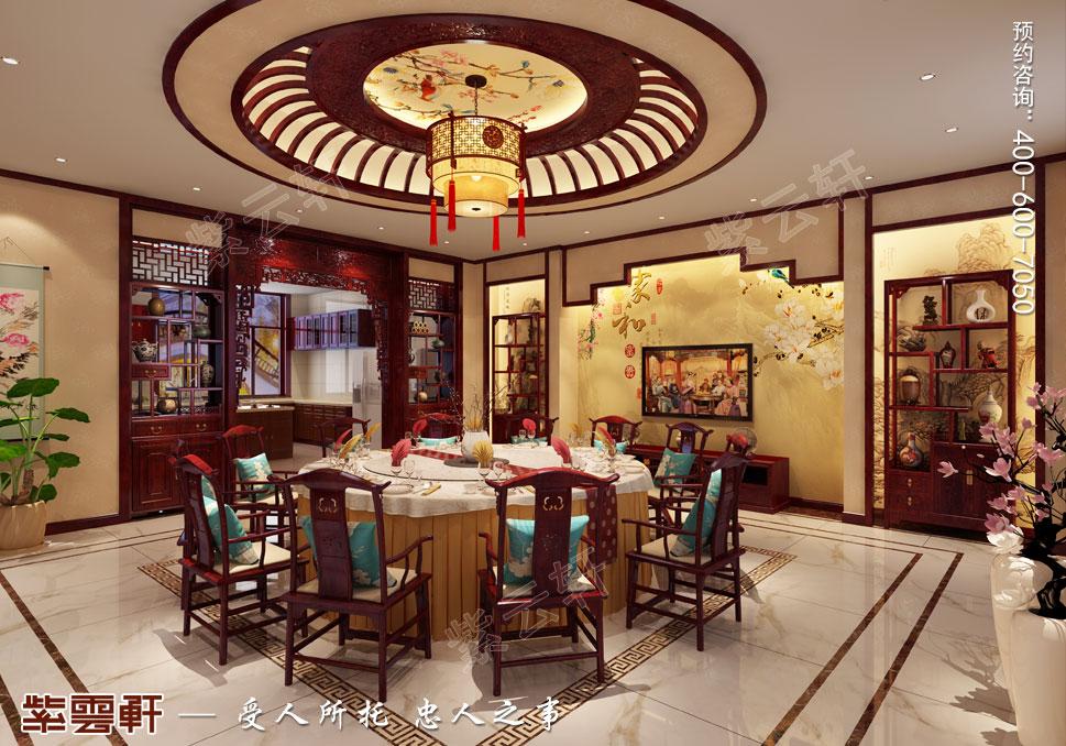 餐厅古典中式装修效果图