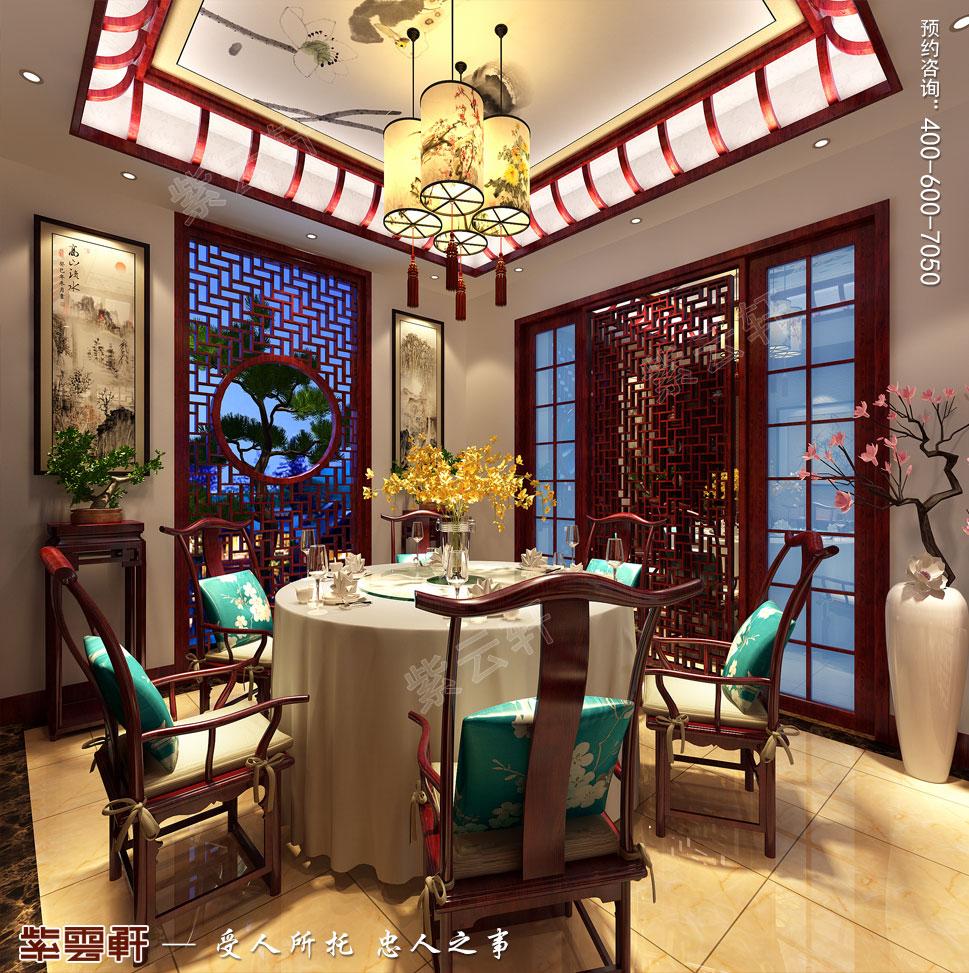 中式别墅装修餐厅效果图