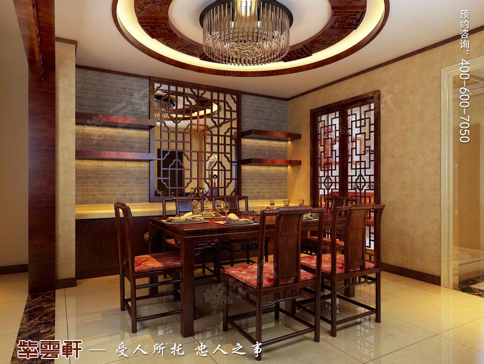 别墅餐厅现代豪华中式装修图