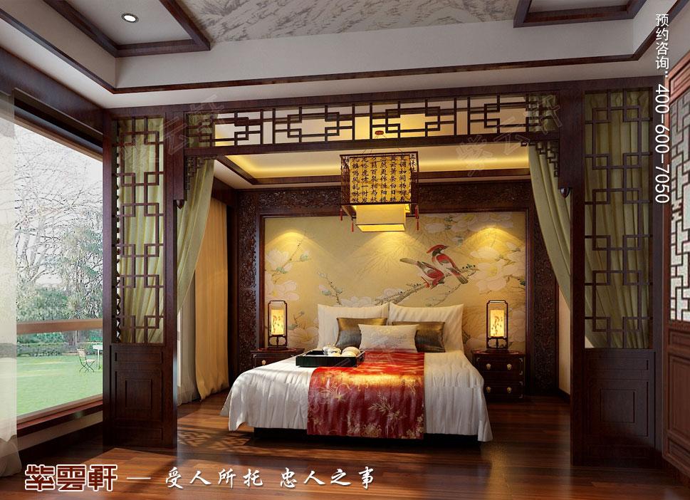 别墅主卧现代豪华中式装修图
