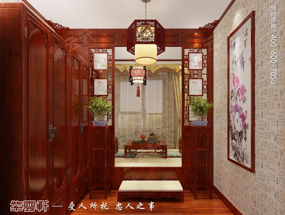 别墅衣帽间现代中式装修图片