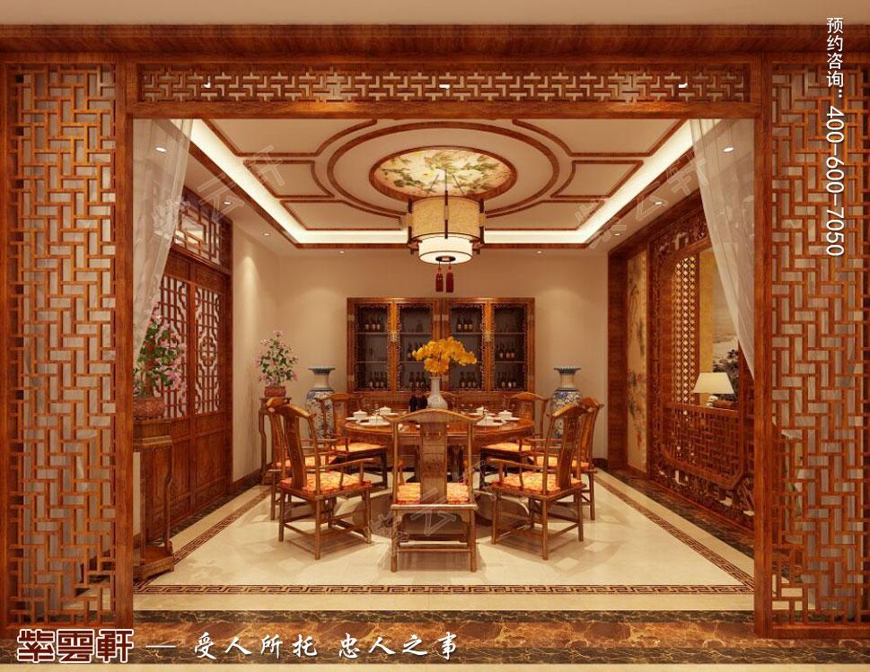 简约古典别墅餐厅中式装修
