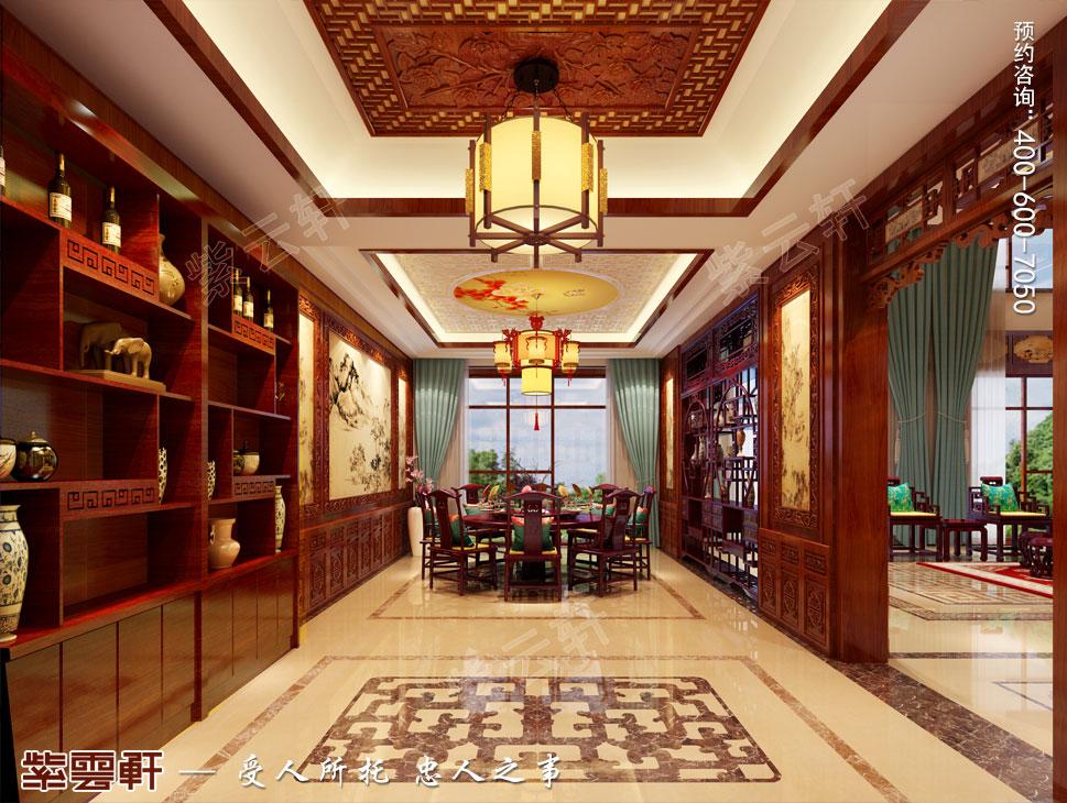 别墅餐厅现代中式装修图片