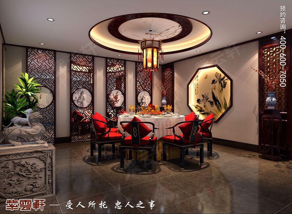 简约古典中式风格别墅装修餐厅图片