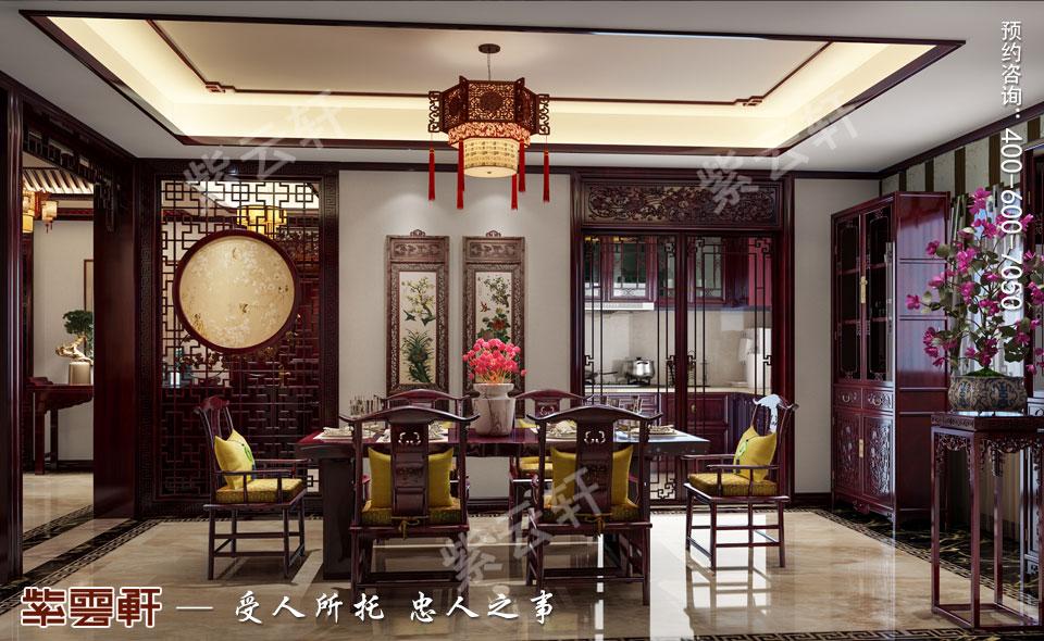 古典中式风格别墅装修餐厅效果图