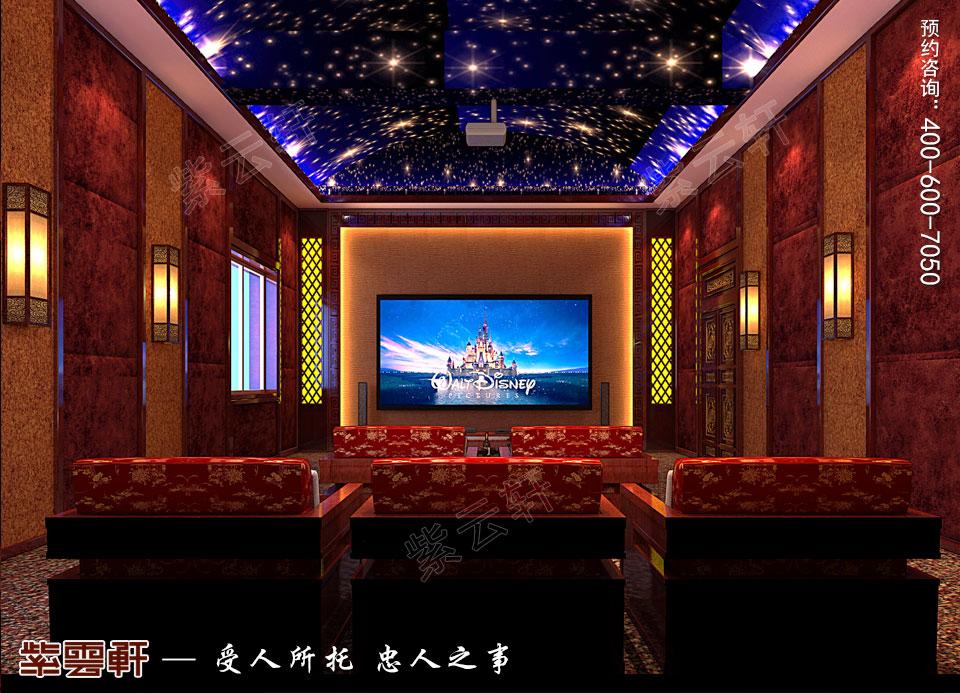 新中式风格别墅装修影音室效果图