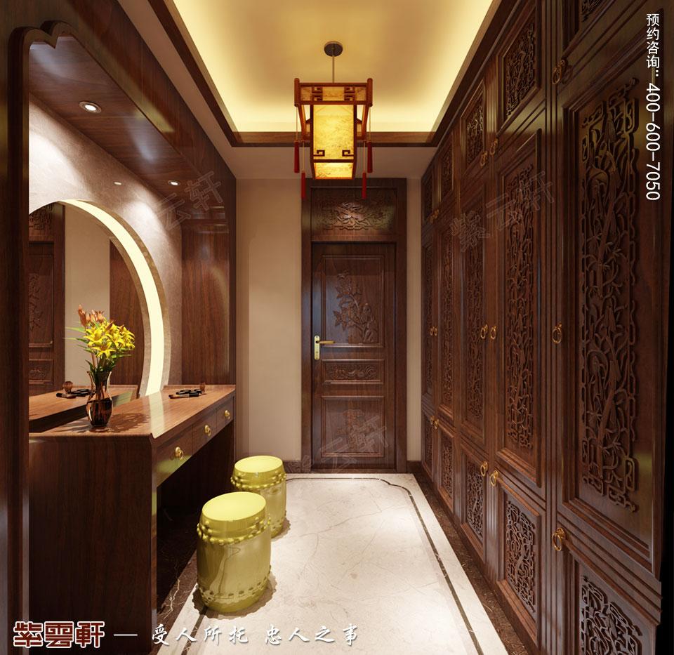 别墅更衣室简约古典中式装修风格