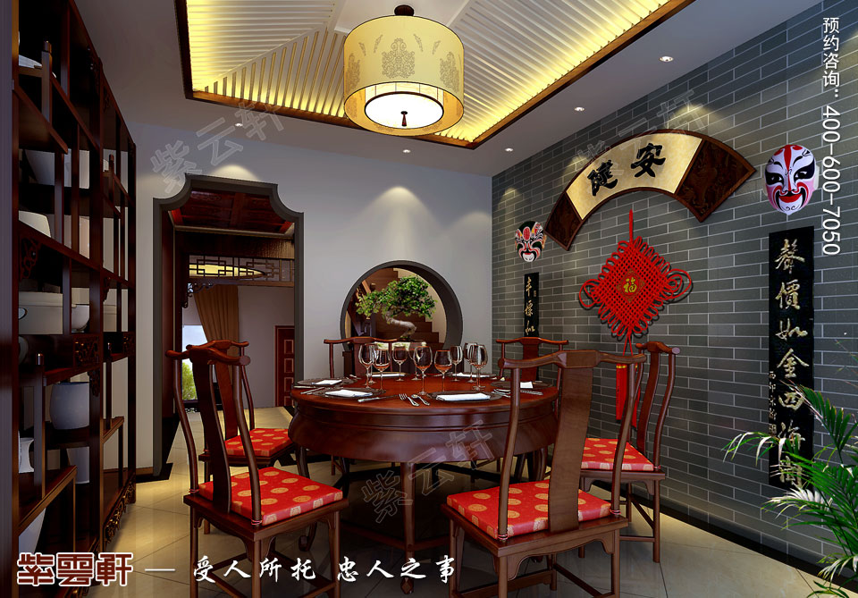 别墅餐厅现代中式风格装修效果图