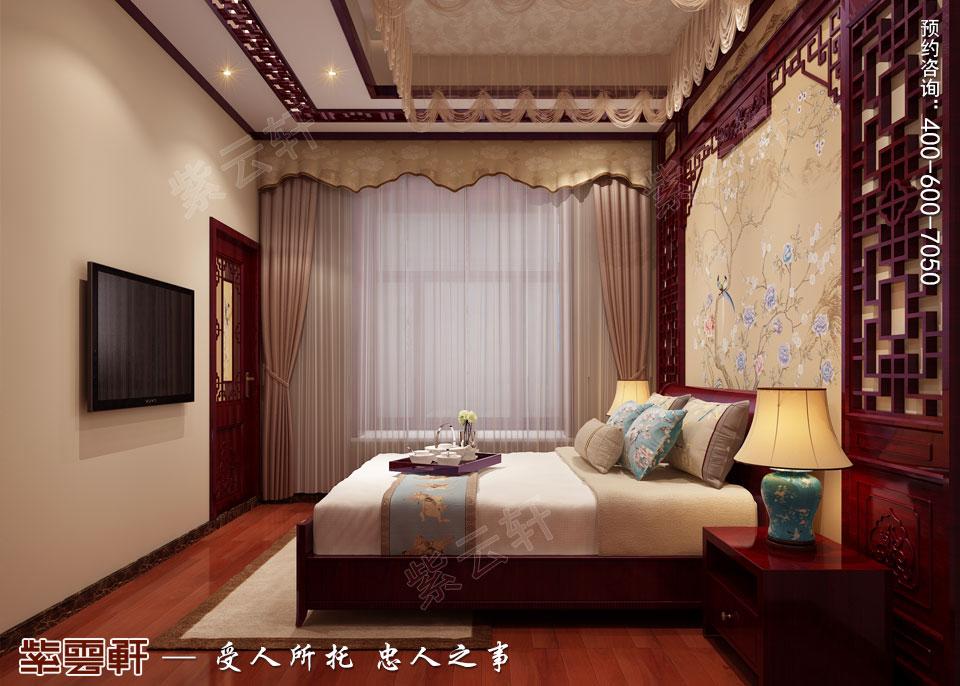 简约古典中式风格别墅<a href=http://www.bjzyxuan.com/laorenfang/ target=_blank class=infotextkey>老人房装修效果图</a>