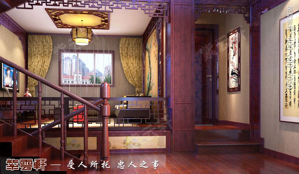 别墅二楼起居室中式古典装修图