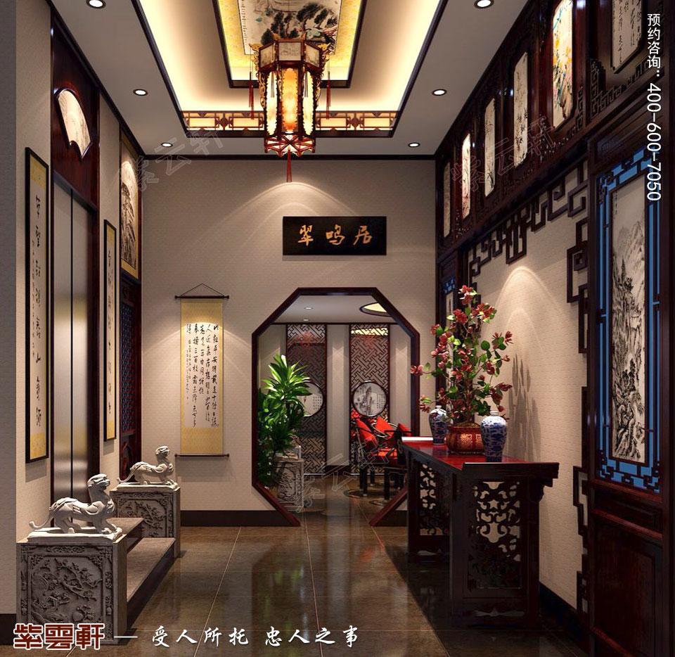 简约古典中式风格别墅装修休息室图片