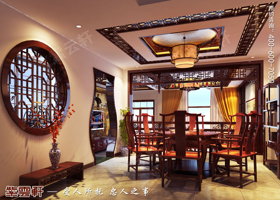 简约古典中式风格<a href=http://www.bjzyxuan.com/canting/ target=_blank class=infotextkey>餐厅装修效果图</a>
