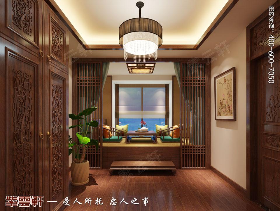 别墅暖阁简约古典中式装修风格