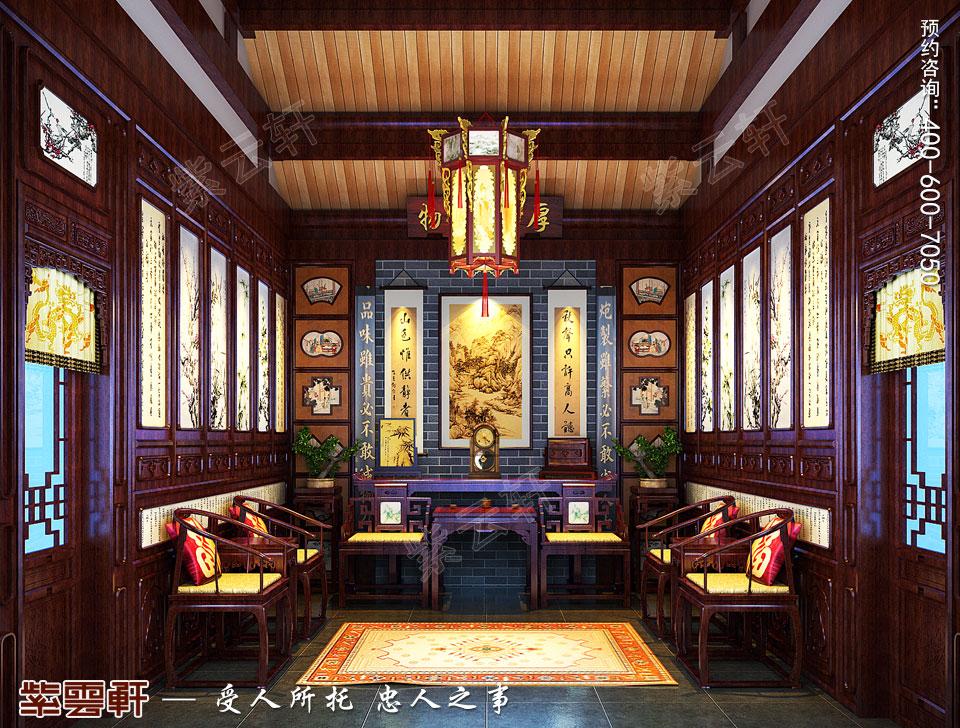 四合院中堂古典中式装修图片