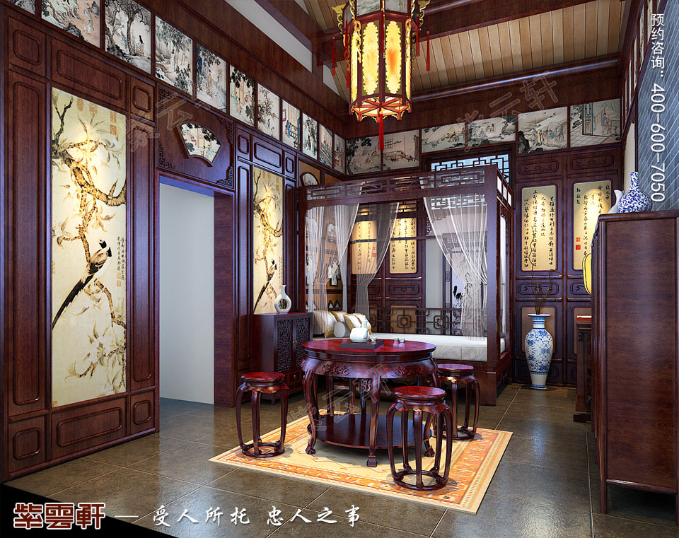 四合院女儿房古典中式装修图片