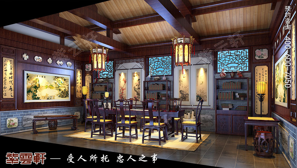 四合院茶室古典中式装修图片