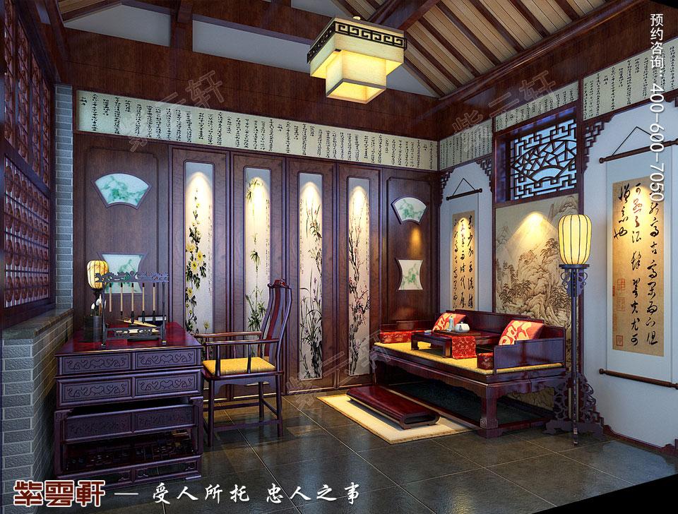 四合院书房古典中式装修图片