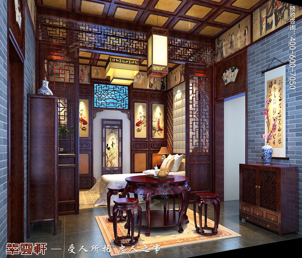 四合院卧室古典中式装修图片
