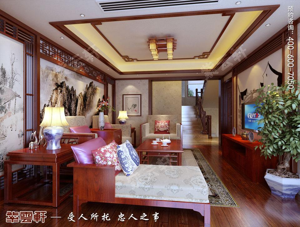 别墅起居室简约古典中式风格装修图