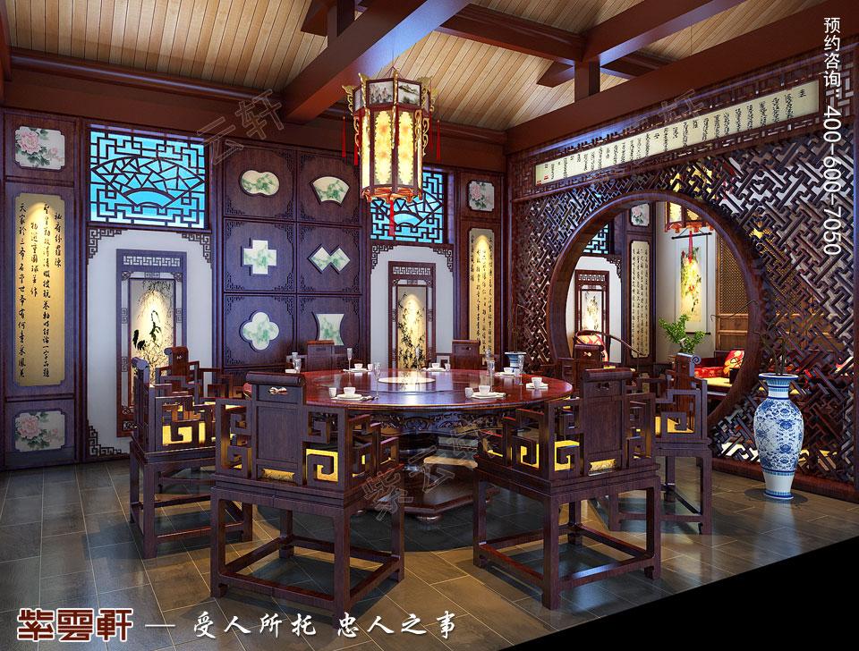 四合院餐厅古典中式装修图片