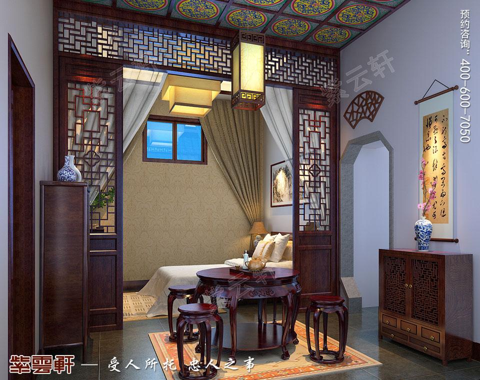 四合院客卧古典中式装修图片