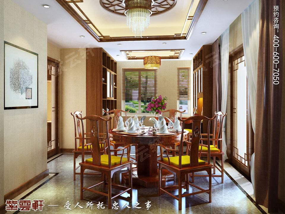 餐厅简约中式.jpg